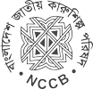 National Crafts Council of Bangladesh